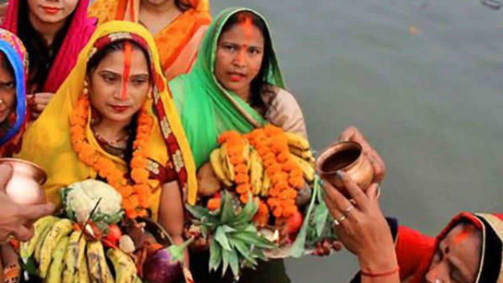 chhath festival terai nepal